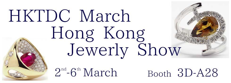 2017年3月香港告知