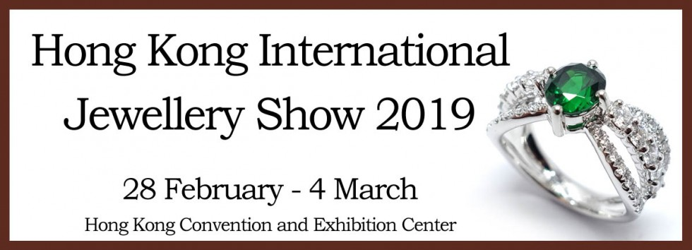 2019年3月香港ショー