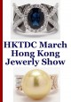 March Hong Kong Jewelry Show 2017