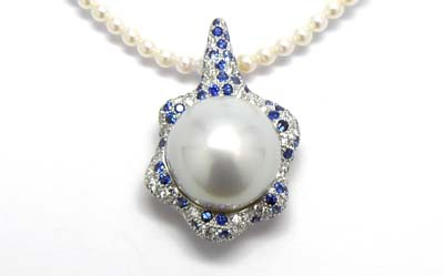 South Sea Pearl Pendant Head