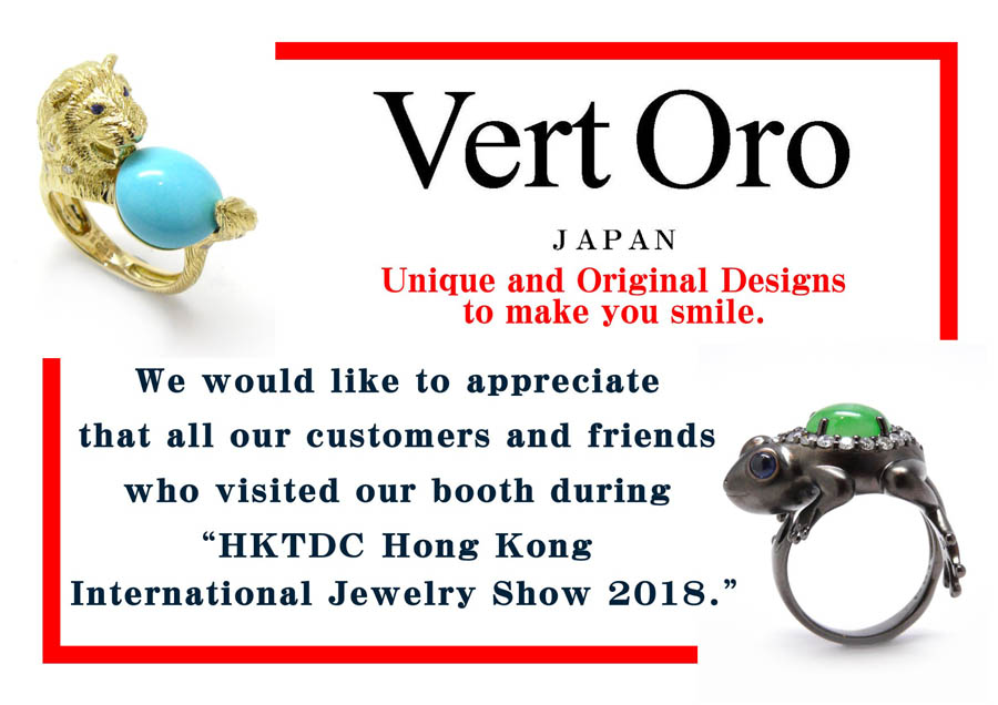 HKTDC Hong Kong International Jewelry Show 2018 Vert oro