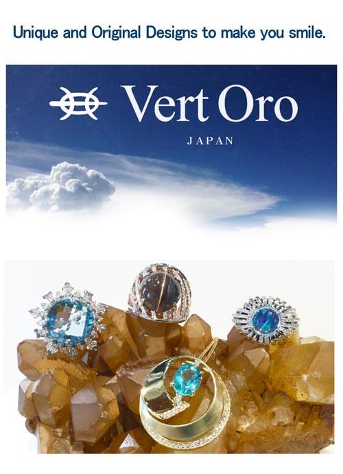 web笑顔を求めるVert Oro