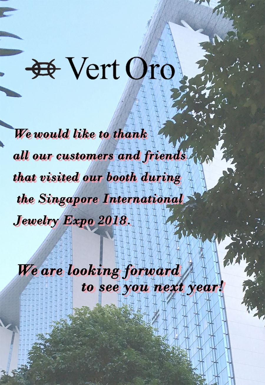 SIJE thanks letter 2018