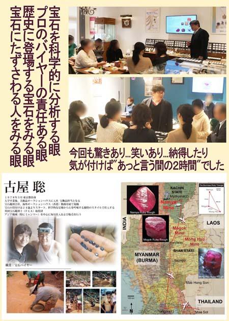 HP web用2 ページ