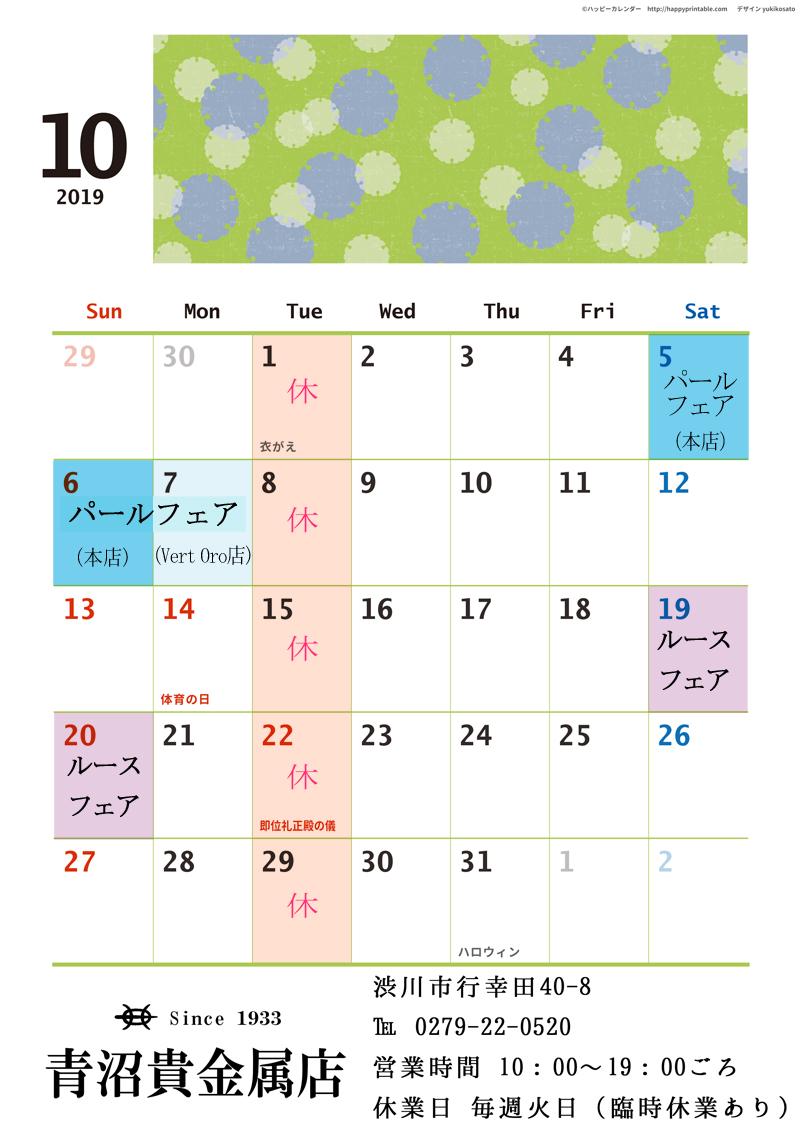 calendar-wamodern-a4-2019