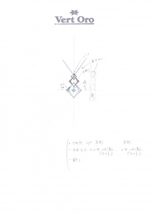 IMG_20190720_0001 (2) - コピー2