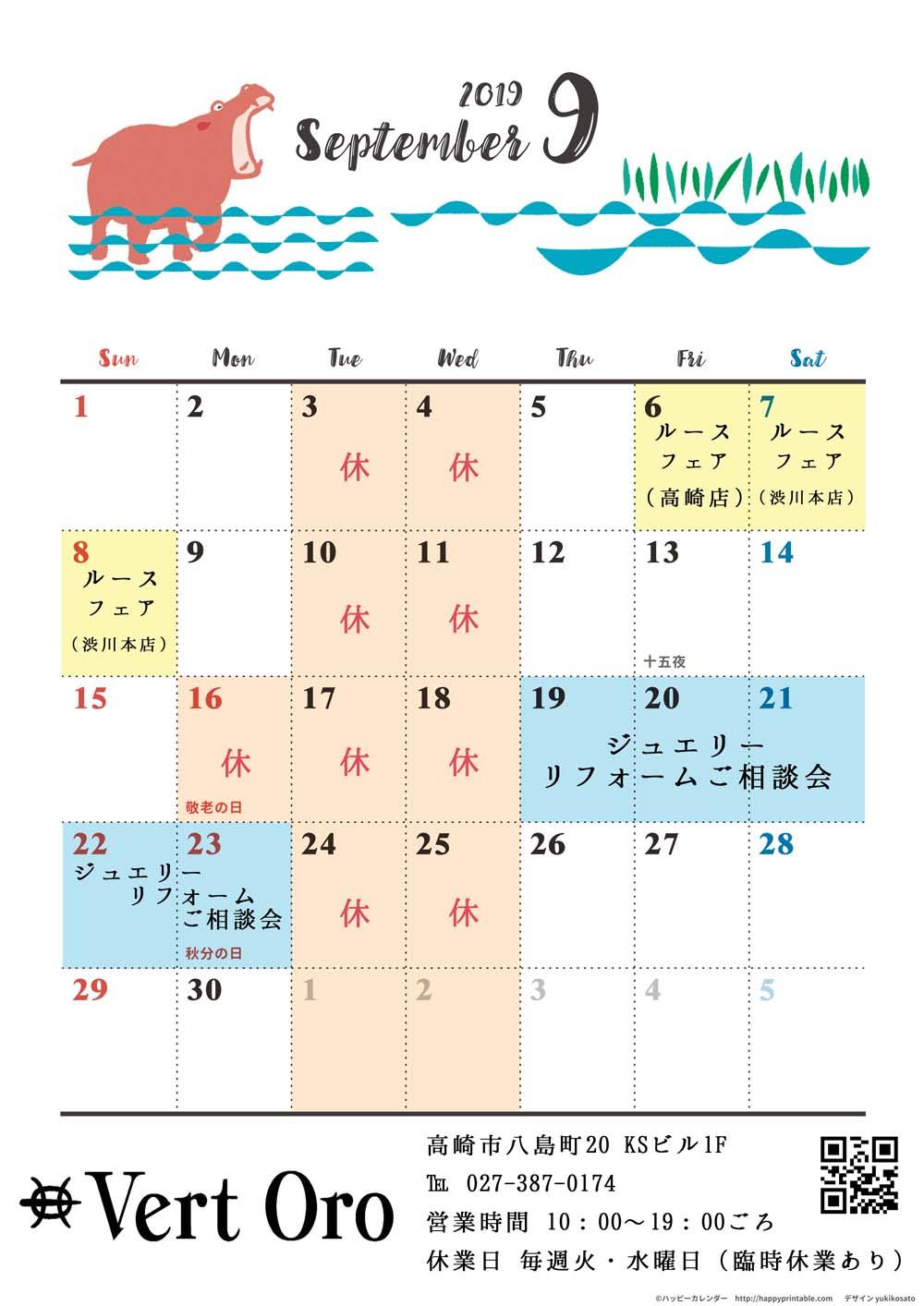 calendar-otona-a4-2019