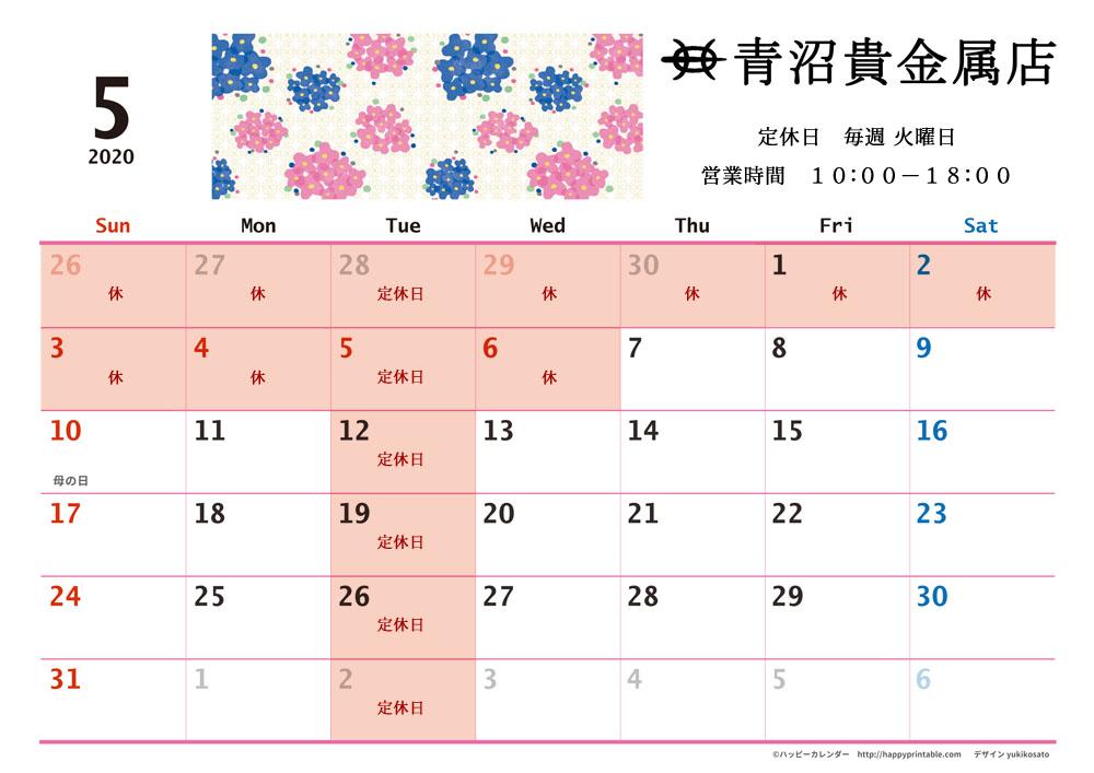 calendar-wamodern-a4y-2020