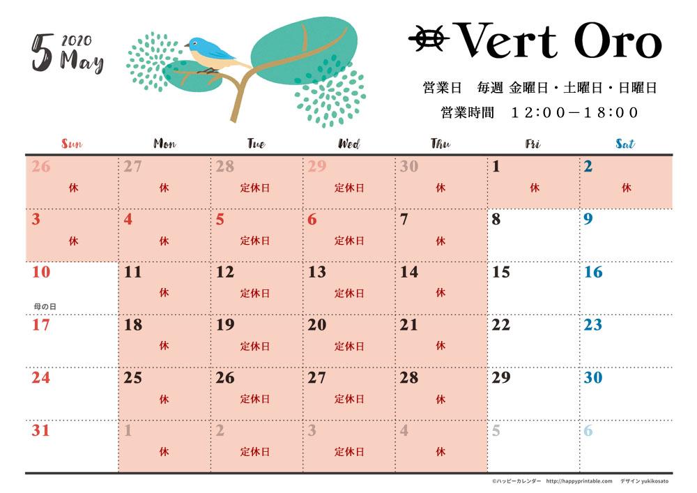 calendar-otona-a4y-2020