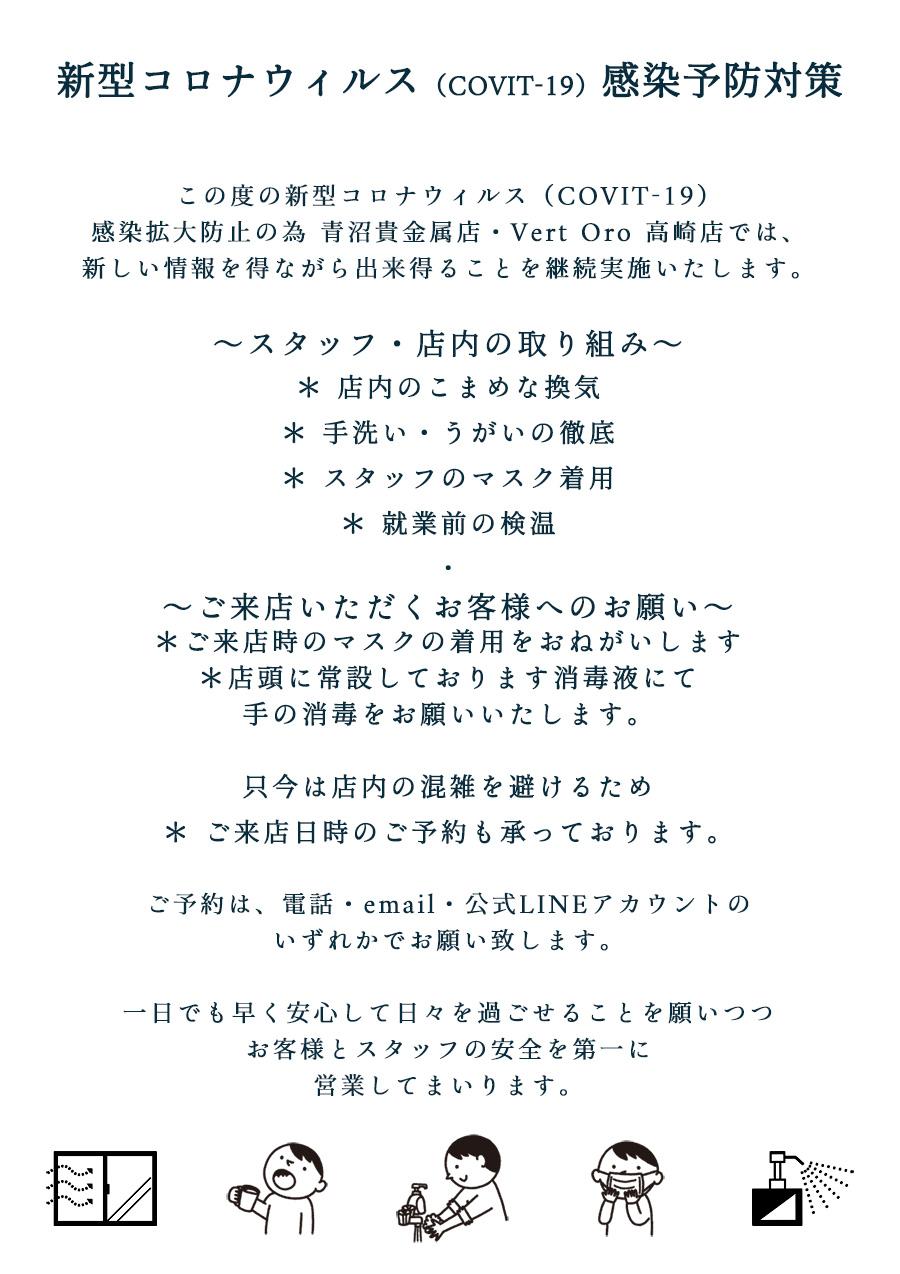 営業日延長店頭pop案内編(web)