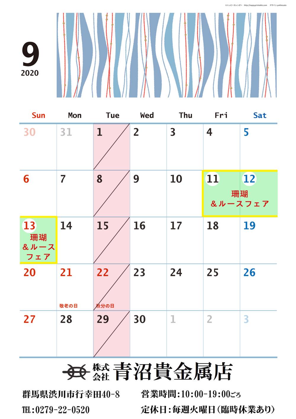 calendar-wamodern-a4-2020