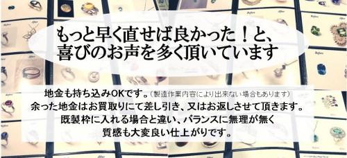 リフォーム相談会21